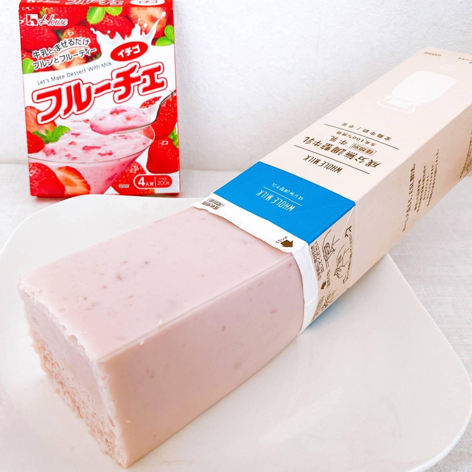 フルーチェで作る牛乳パックまるごとプリン