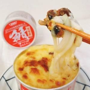 【サバ缶】この美味しさ、想定外♡乗せて焼くだけちょい足しアレンジ